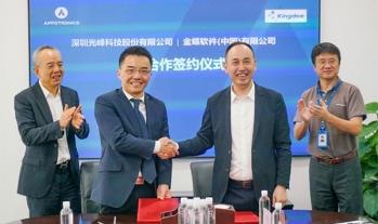 助力中国之光照亮世界舞台 金蝶与光峰科技签署战略合作协议